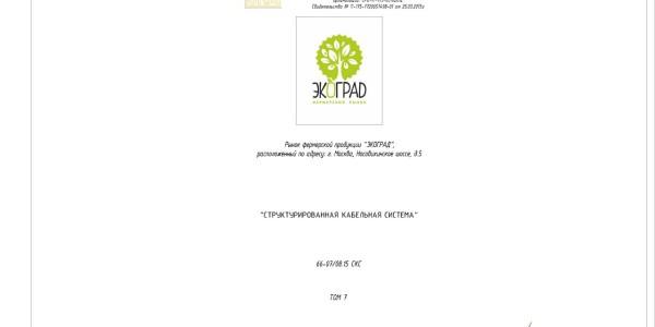 sh-sks-00001