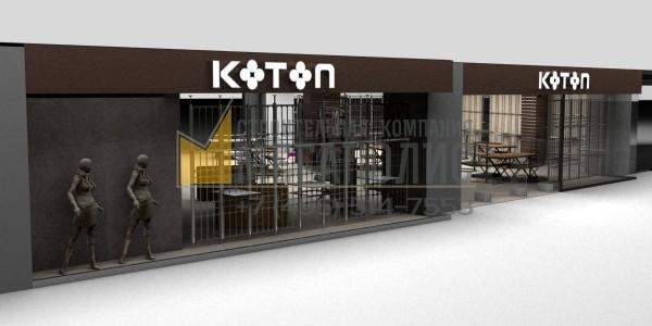 KOTON-Vegas010