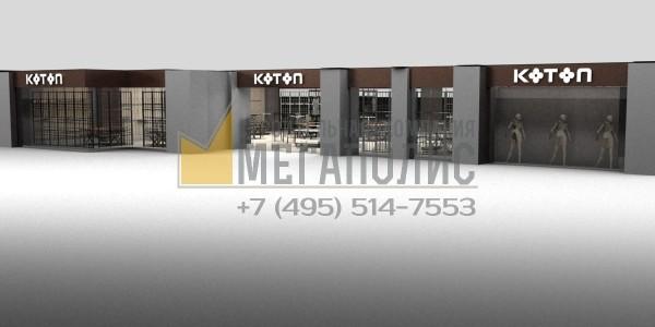 KOTON-Vegas011