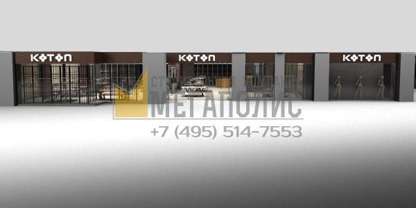 KOTON-Vegas012