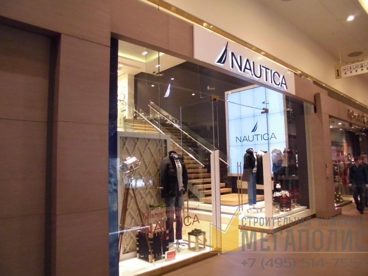 NAUTICA-SPB-galereya-003