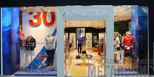 NAUTICA-SPB007