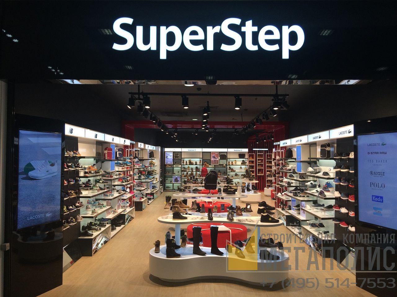 Super-STEP-001