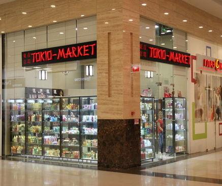 tokio_market