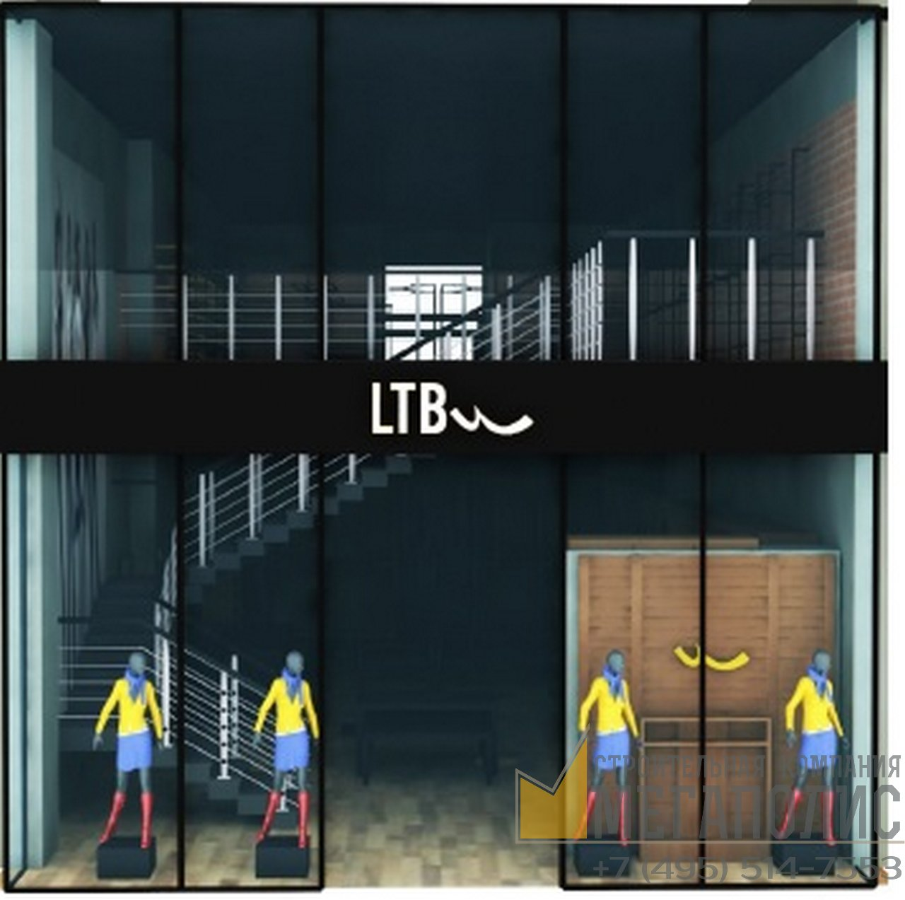 LTB_моремолл_004