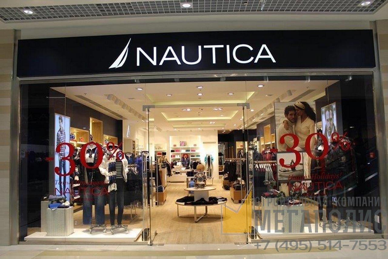 Nautica_plaza_001