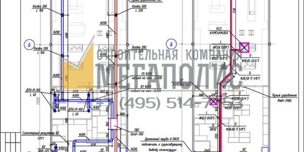 Проект вентиляции и кондиционирования.План вентиляции и кондиционирования