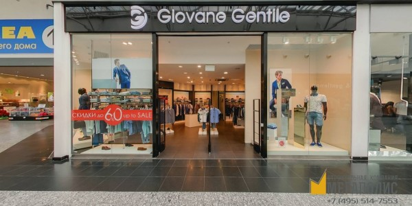 01-glovane-gentle-1