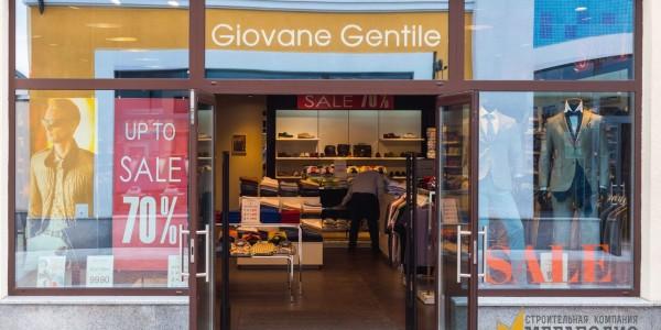 02-glovane-gentle-2